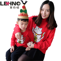 Lovely New Year Lucky Cat Turtleneck Sweater Christmas Family Matching