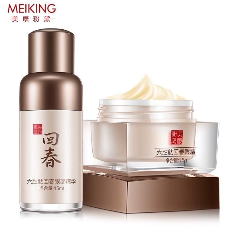 MEIKING Remove Fat Granule Dark Circle Eye Cream 15ml+Eye Serum Anti-Puffiness Anti-Aging Moisturizing puffy eye bags 15g