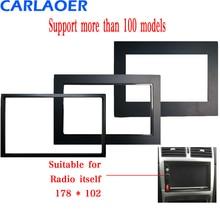 Auto Frame Voor Universele 2 Din Auto Radio/Android Speler Frame Achteraf Decoratieve Kader 178X102 Mm Panel geen Kloof