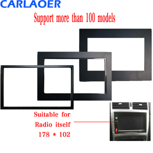Image 1 - car frame for Universal 2 Din auto radio / android player Frame Retrofitting decorative framework 178 x 102mm panel No gap