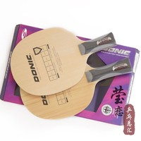 Original DONIC LiPing Kitex table tennis blade table tennis racket racquet sports 22710 33710