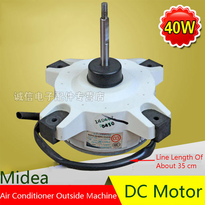 40W Air Conditioning Fan DC Motor Original For Midea  Air Conditioning Parts40W Air Conditioning Fan DC Motor Original For Midea  Air Conditioning Parts