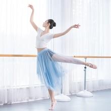 women dance skirt tulle long ballet skirt asymmetric ballet dress dance ballet tutu ballerina dancewear lyrical dance costumes