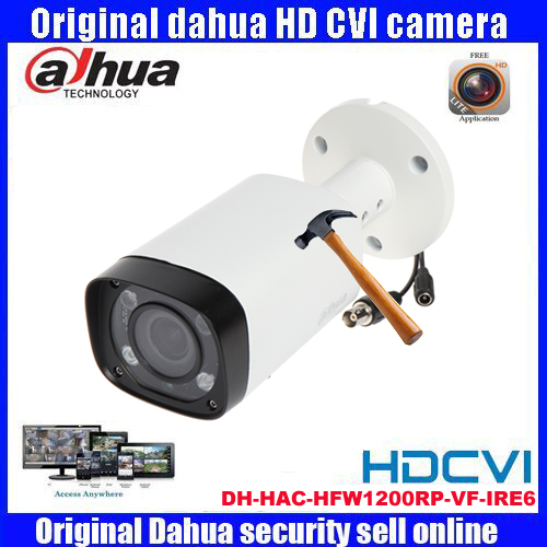 DH-HAC-HFW1200R-VF-IRE6 Dahua original 1080P metal waterproof shell security camera IP 67 CVI camera HAC-HFW1200R-VF-IRE6 kupo vf 01 page 6