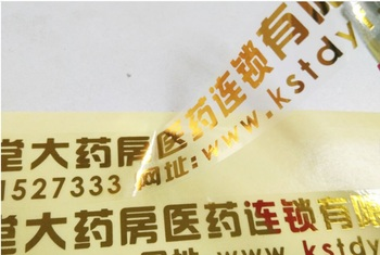 customized Gold Silver Round Label Seal Sticker Baking Decoration gold print labels , gold blocking; gold gildingsticker/labels