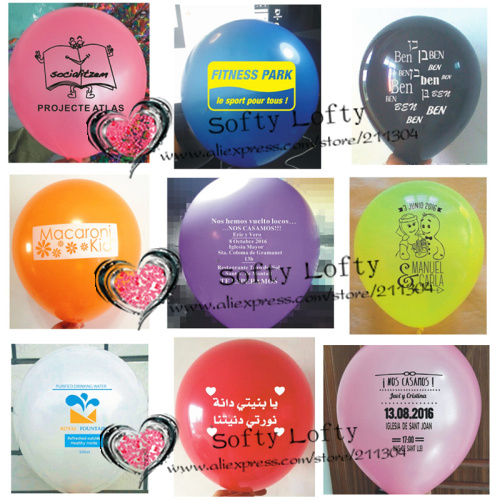 200pcs Customized Printed 10'' Balloons,advertisement Promotion,birthday Party Person Name Age Wedding Couple Gift Baby Shower