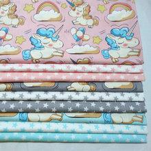 Mezzo metro unicorno stelle tessuto di cotone neonato biancheria da letto patchwork tessuto tecido trapuntatura artigianato materiale tessuto per cucire A524