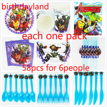 116pcs Avengers Kids Birthday Party Decoration Set Theme Supplies Baby Pack for 12 people