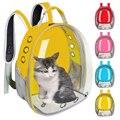 Дышащая Сумка-переноска для домашних животных  прозрачный рюкзак для домашних животных  сумка-капсула для кошек  щенков  космонавтов  дорож...
