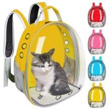 تنفس الحيوانات الأليفة القط الناقل حقيبة شفافة الفضاء الحيوانات الأليفة على ظهره كبسولة حقيبة للقطط جرو رائد الفضاء السفر تحمل حقيبة يد في الهواء الطلقحوامل وعربات الأطفال