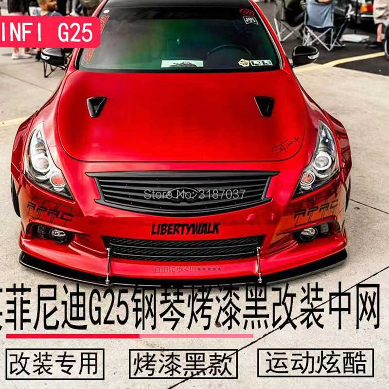 for INFINITI G25 G37 G carbon fiber grill Racing Grills grille Front Center Grille Protector