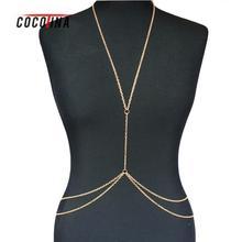 Fashion Women Body Jewelry Body Chain Retro Double Chains Jewerly For Women Fashion Bikini Body Chains Jewelry COCOTINA D02576
