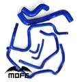 Mofe 7 шт. синий силиконовый радиатор обогреватель хладагента силиконовый шланг для Nissan Primera P11 1995 ~ 2002 синий