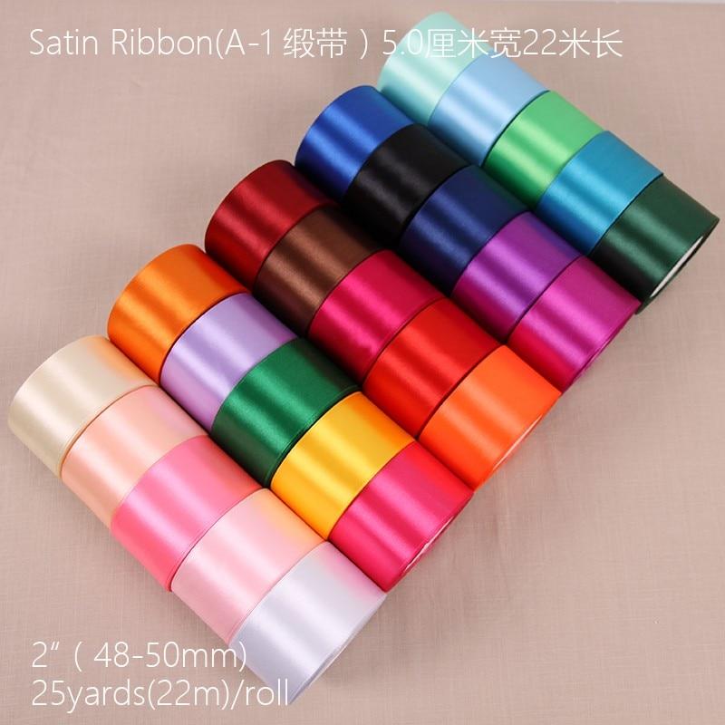 30 цвет 25 ярдов/roll 2 »50 мм одно лицо атласная лента Свадебные украшения подарок Рождество Ленты B