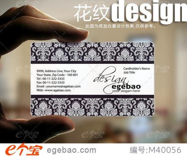 Exquisite Une Saided Impression Personnalise De Cartes Visite Carte Transparente Encre