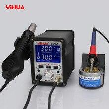 YIHUA 995D + LCD Паяльная Станция С Фена