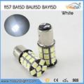 2 unids PY21W P21/5 W S25 BAZ15D BA15D BAY15D 27SMD 1157 5050 bombilla LED Blanco lámpara del coche luces de freno traseras luces de parada luces