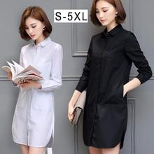Korean Sleeved Straight Dress