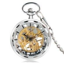 Очаровательные серебряные Простые Механические карманные часы