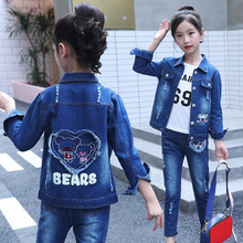 Girls Clothing Sets Autumn Girls Tracksuit Cartoon Bear Coat and Jeans Trousers 2pcs Set Clothes for Girls Teenage Denim Suits недорого