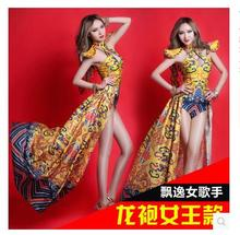 Bar ds retro court style robes trailing skirt nightclub DJ domineering big performance gains shrug avatar Queen Costume