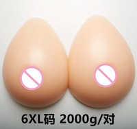 2000g/pair F Cup Artificial faux seins Fake boobs bust Chest Silicone Breast Forms Tits false breasts crossdresser mastectomy