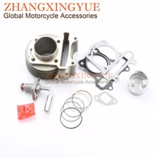 High Performance 47mm Big Bore 80cc Cylinder Kit Scooter for GY6 80cc 139QMB 139QMA Engine Chinese