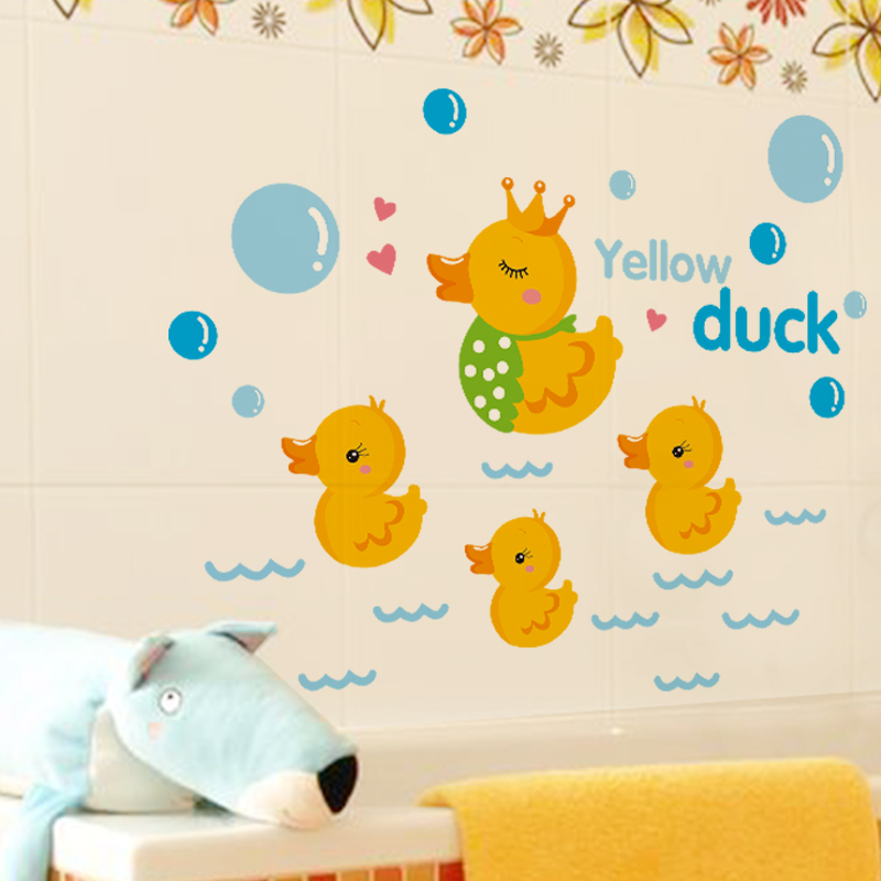 Removable Yellow Duck Wall Stickers Cartoon Style Wall Art for ...