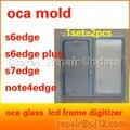 2 pcs de alta precisão molde de metal oca posicionamento molde de alumínio para samsung galaxy s6 edge g9250 sm-g925 s7edge lcd de vidro exterior