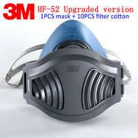 3M HF-52 respirator dust mask new upgrade 1211 respirator mask particulates dust pollen Radioactive dust respirator face mask