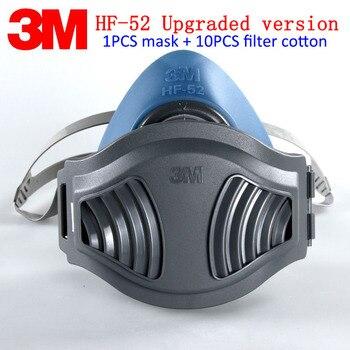 3M HF-52 maska przeciwpyłowa z respiratorem nowa aktualizacja 1211 maska do ochrony dróg oddechowych cząstek stałych pyłu pyłek radioaktywnych maska maska na twarz