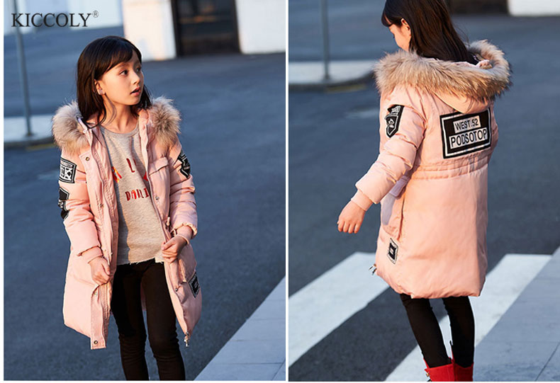 2017 Winter Fashion Children's Drawstring Down Jackets Coats Hooded Cotton-padded Girls Thicken Long Coat Jacket Kid Outerwear furry hood drawstring pockets zip up padded coat