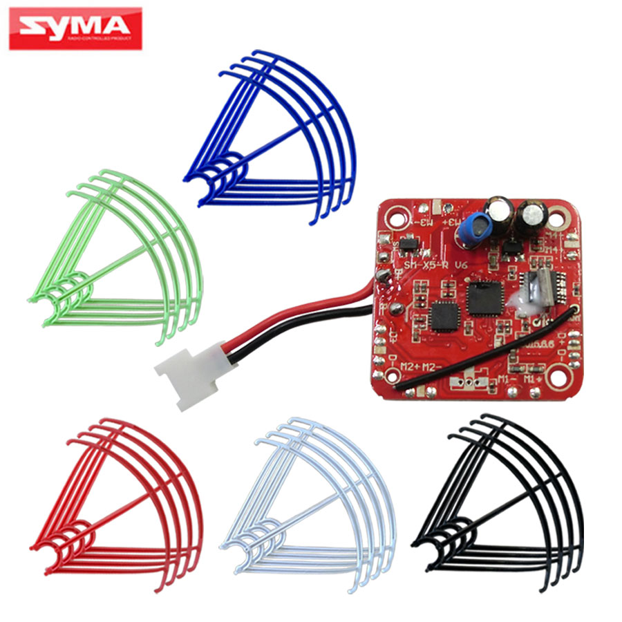 Syma Spare Parts For X5c X5 Rc Helicopter V6 Pcb Main Circuit Board Receiver 5 Color Protective Frame Quadcopter Accessories