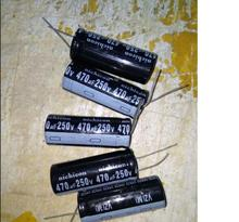 5pcs capacitor 250 v470uf may for 200 v470uf power supply plug-in aluminum electrolytic capacitor specification: 18 * 45