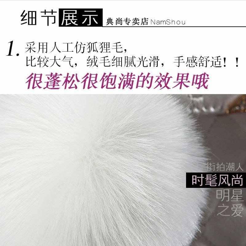 2019 Lông Pom Pom Móc Khóa Giả Lông Thỏ Bóng Móc Khóa Porte Clef Pompom De Fourrure Lông Tơ Túi Quyến Rũ Bunny móc khóa Móc Khóa
