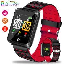 LIGE New Smart Bracelet Heart Rate Monitor Smart Watch Men Activity Fitness Tracker Sport Wristband men Clock For IOS Android недорго, оригинальная цена