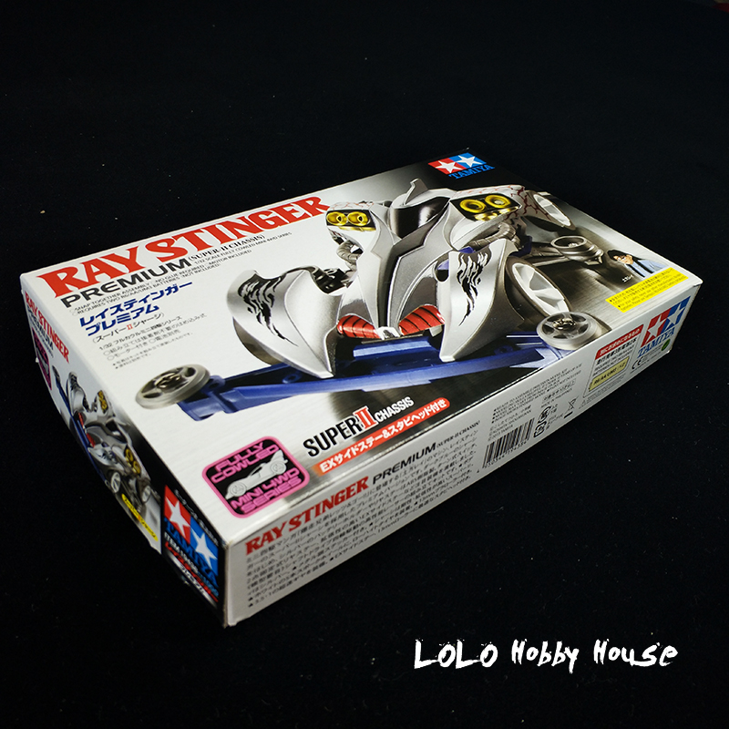 DIY TAMIYA 4WD Car Model RAY STINGER 19438