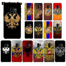 Babaite Armenia Albania Russia flag Emblem coat arms Phone Case for Samsung Galaxy S8 S7 edge S10 S10E S10lite S9plus S5 M10 20(China)