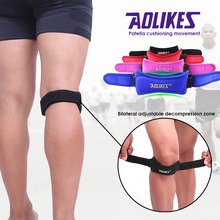 Knee Patellar Support