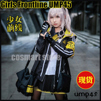 Game Girls Frontline UMP45 Cosplay Costume UMP45 Uniform for Halloween Carnival Battle High School Outfit Free shipping