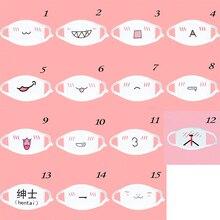 1PCS Kawaii Cute Unisex Women Men Anime Emotiction Mouth muffle Kaomoji Anti Dust Face Mask Safety Mouth Mask