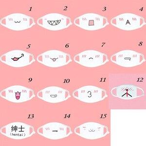 Image 1 - 1PCS Kawaii Cute Unisex Women Men Anime Emotiction Mouth muffle Kaomoji Anti Dust Face Mask Safety Mouth Mask