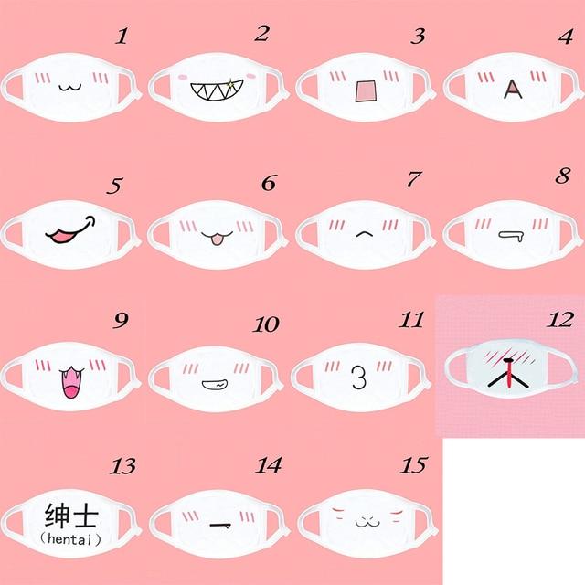 1PCS Kawaii Cute Unisex Women Men Anime Emotiction Mouth-muffle Kaomoji Anti-Dust Face Mask Safety Mouth Mask