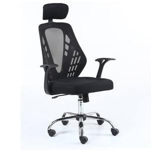 Plastic Screen Cloth Computer Chair Office Chair