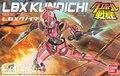 Bandai Danball Senki modelo de plástico 003 LBX Kunoichi modelo a escala