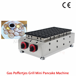 Commercial Gas Poffertjes Grill Waffle Maker 50 Holes 45x45mm Stainless Steel Holland Mini Pancake Machine Non-stick Pan