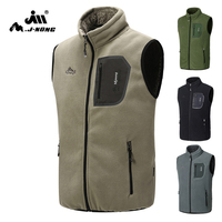 2017 Mjnong Brand Clothing Outerwear Coats Fleece Vest Men Pocket Sleeveless Jacket Male Polar Vest Waistcoat