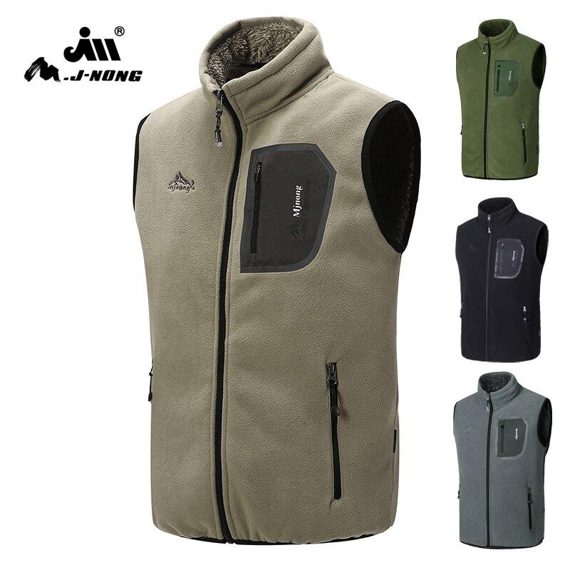 2017 Mjnong Brand Clothing Men s Outerwear Coats Polar Fleece Vest Men Pocket Sleeveless Jacket Male