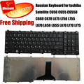 100% brand new Russian Keyboard For toshiba Satellite C650 C655 C655D C660 C670 L650 L655 L670 L675 L750 L755 ru keyboard