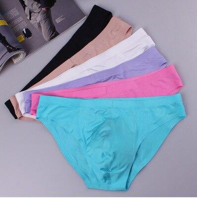 2017 hot New Sexy Men's Underwear Seamless Briefs Pouch ...